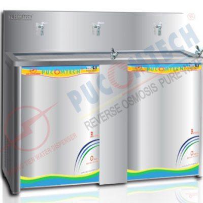 Máy lọc nước uống trực tiếp PUPA3WROUV 3 vòi nguội